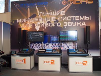 Действительно лучшие микшерные системы  для живого звука – концертные цифровые микшерные системы серии Midas  PRO