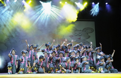 Театрализованное представление на сцене концертного зала ЦСК