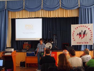 Презентация новой цифровой  консоли Midas PRO2 звукорежиссерам со всей Украины
