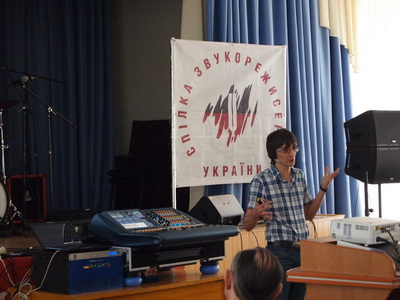 Презентация компактной цифровой  микшерной консоли Midas PRO2C