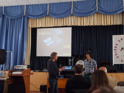 Обсуждение понятий во время презентации  Midas PRO2C